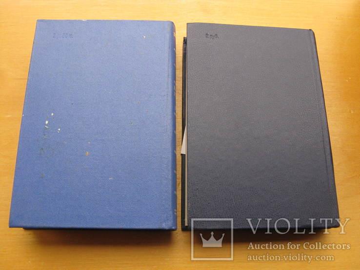Статистический ежегодник. Народное хоз. СССР. 1977, 1980.(2 книги), фото №7