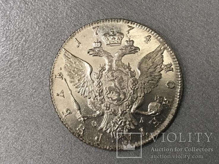 Рубль-1774р., фото №3