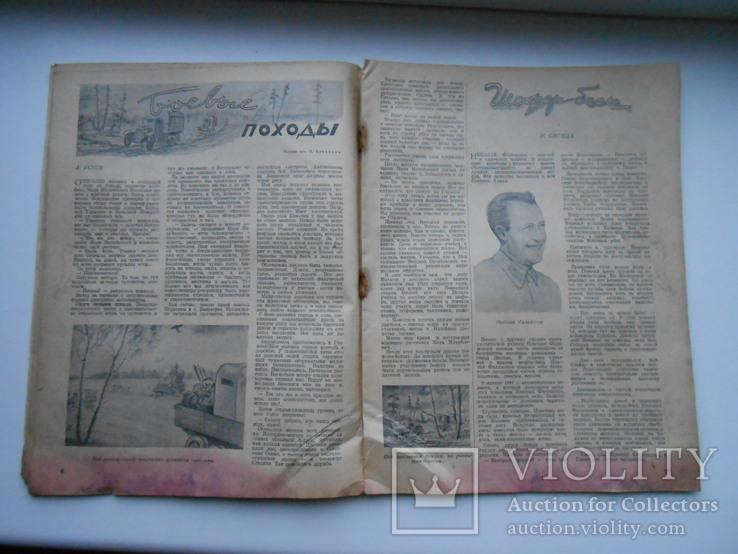 1940 г. За рулем. Скоростные соревнования Октябрь, фото №7