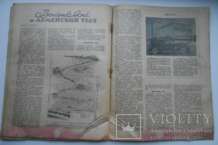 1940 г. За рулем. Скоростные соревнования Октябрь, фото №13