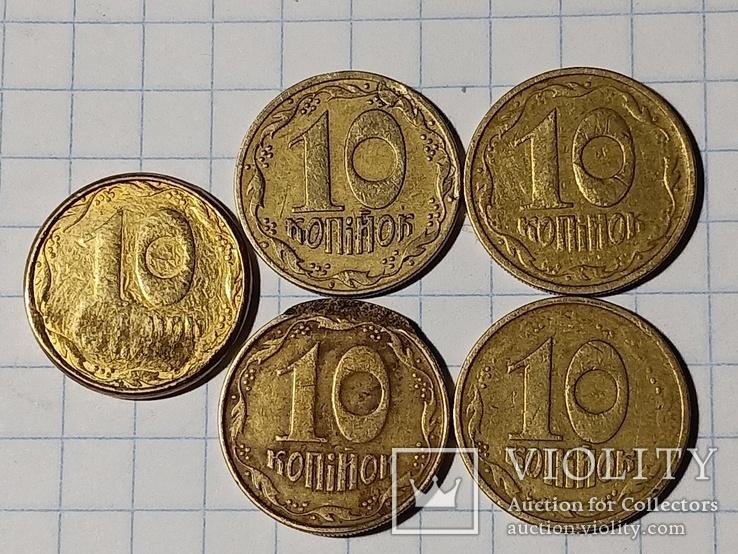 10 копеек 1992 года 3 штуки,2004 и 2012, фото №2