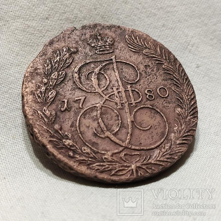 5 копеек 1780 ЕМ, фото №4