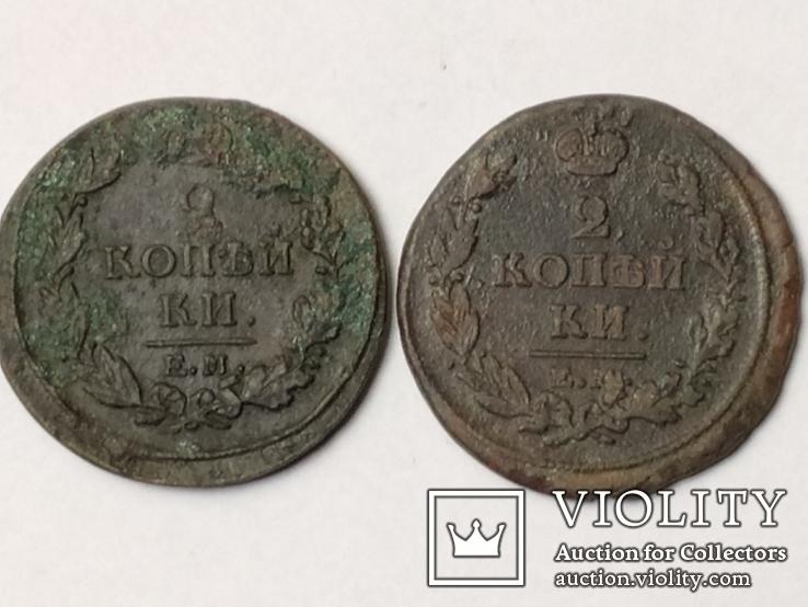 2 копейки 1817,1818г., фото №3
