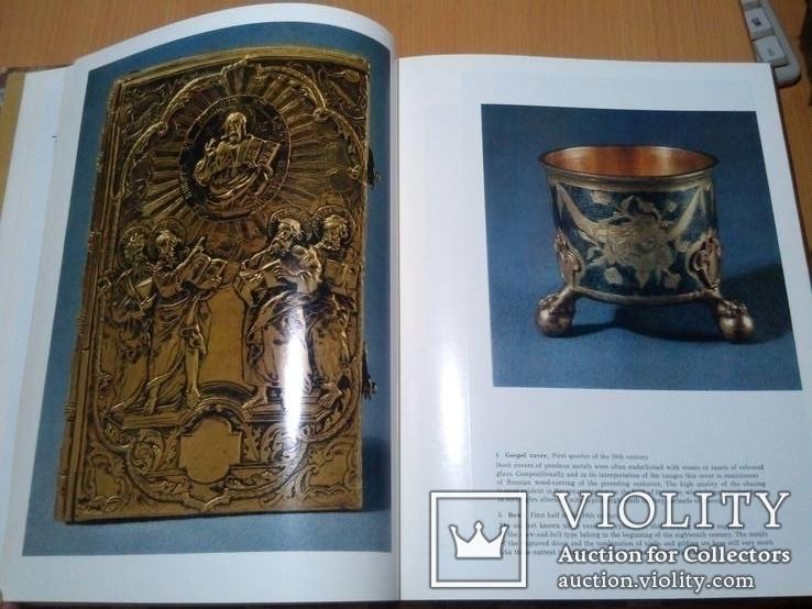 Русское прикладное искусство 18 начало 20 века суперобложка, фото №7