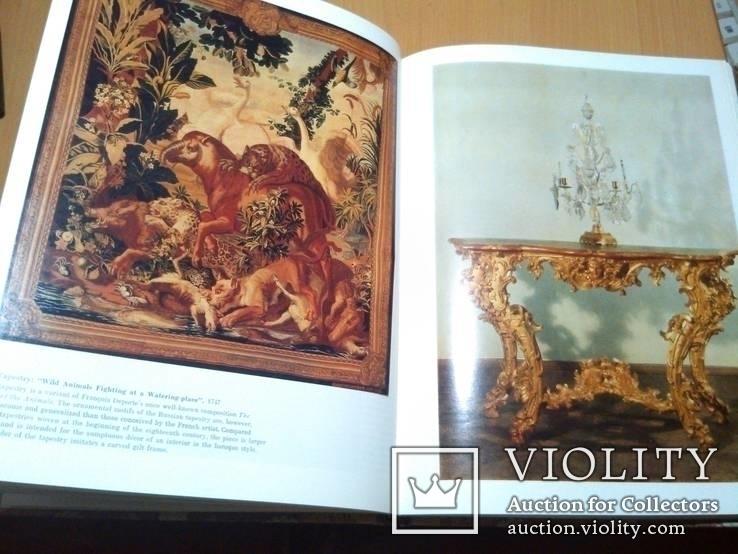 Русское прикладное искусство 18 начало 20 века суперобложка, фото №10