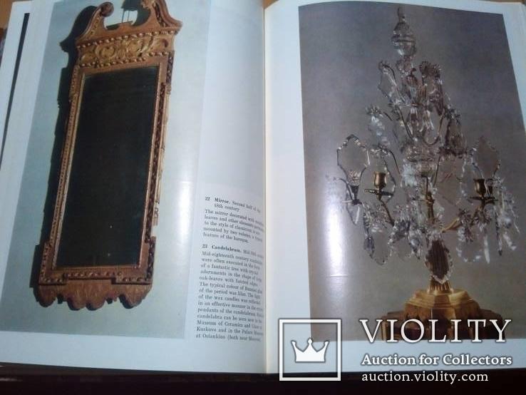 Русское прикладное искусство 18 начало 20 века суперобложка, фото №11