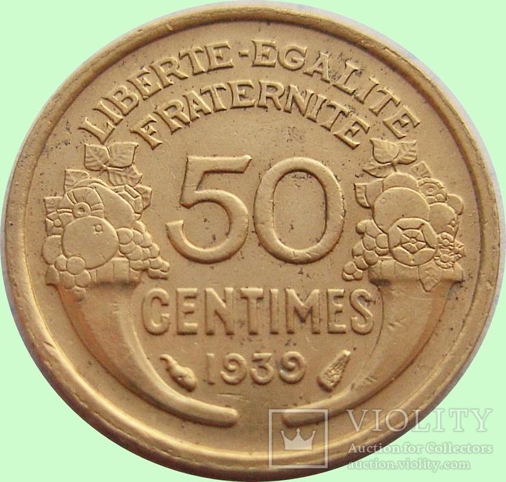 127. Франция 50 сантимов, 1939 год. Без отметки мондвора - Париж, фото №2