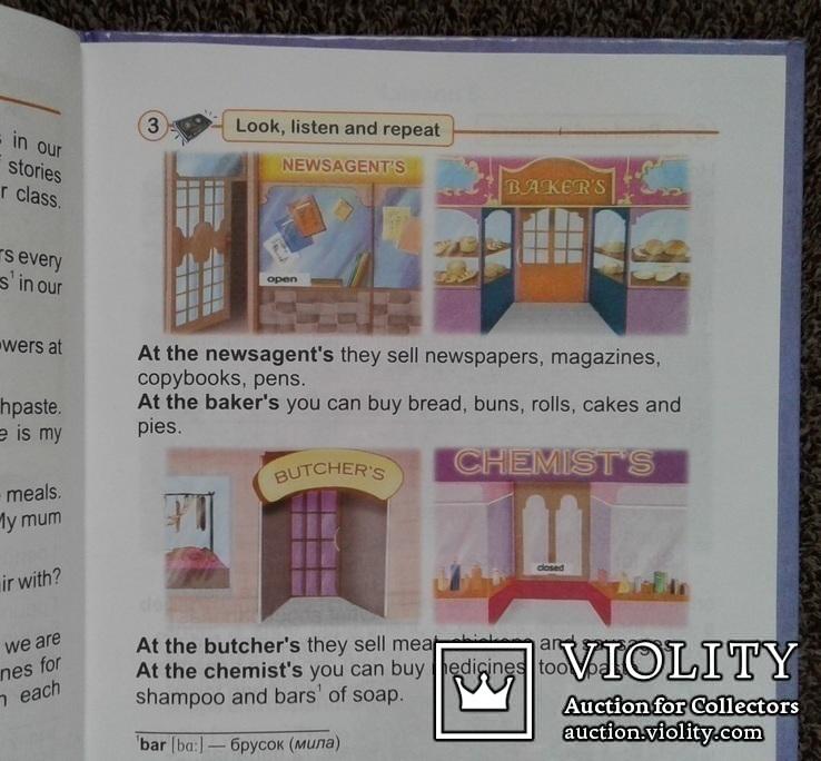 Англiйська мова. (Учебник для 4-го класса, 2012 год)., фото №9