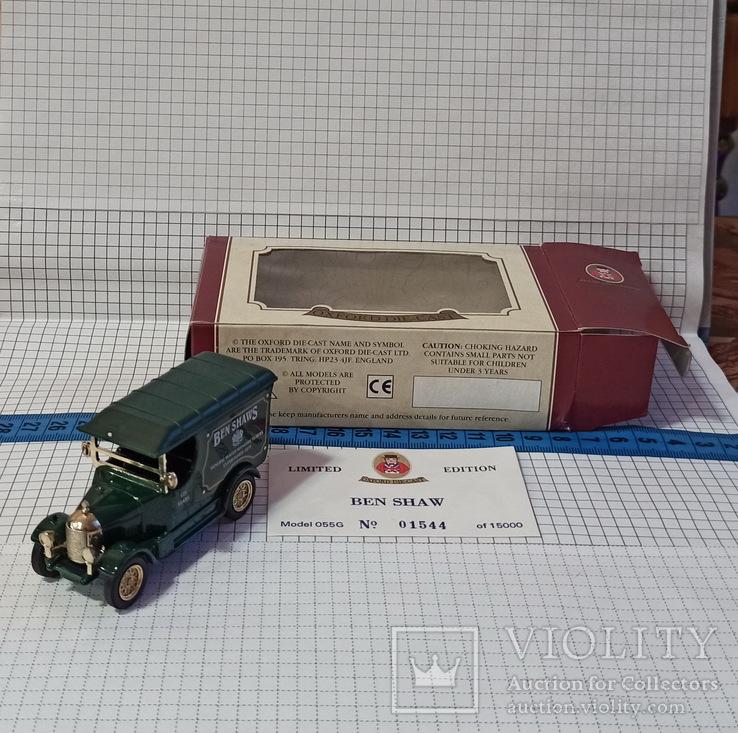 Oxford die-cast Ben Shaws минеральная вода 125 лет 1871 1996 модель фургон грузовик, фото №4