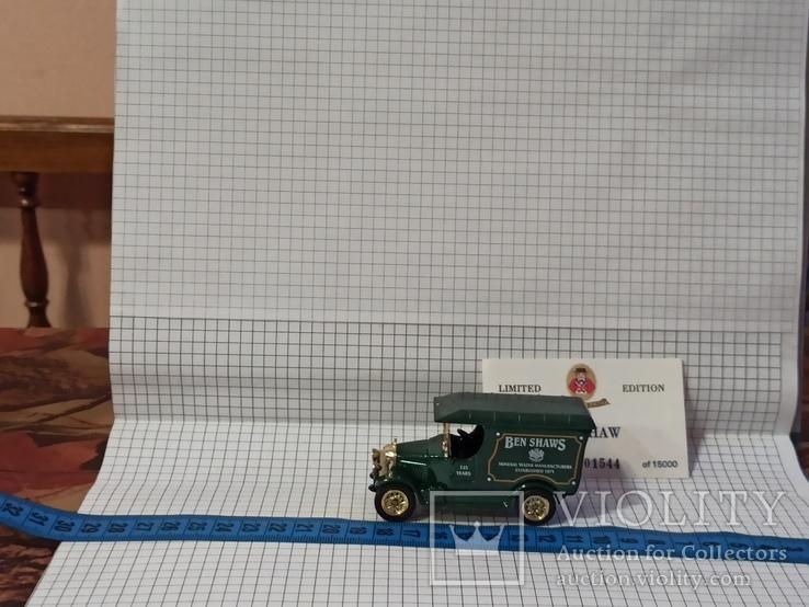 Oxford die-cast Ben Shaws минеральная вода 125 лет 1871 1996 модель фургон грузовик, фото №6