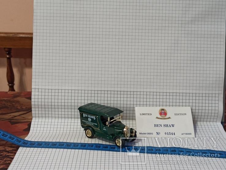 Oxford die-cast Ben Shaws минеральная вода 125 лет 1871 1996 модель фургон грузовик, фото №11