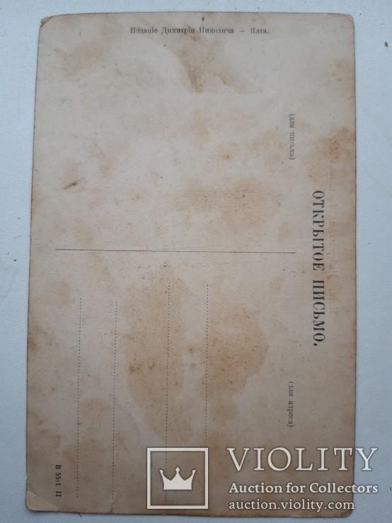 Открытка Ялта набережная, фото №3