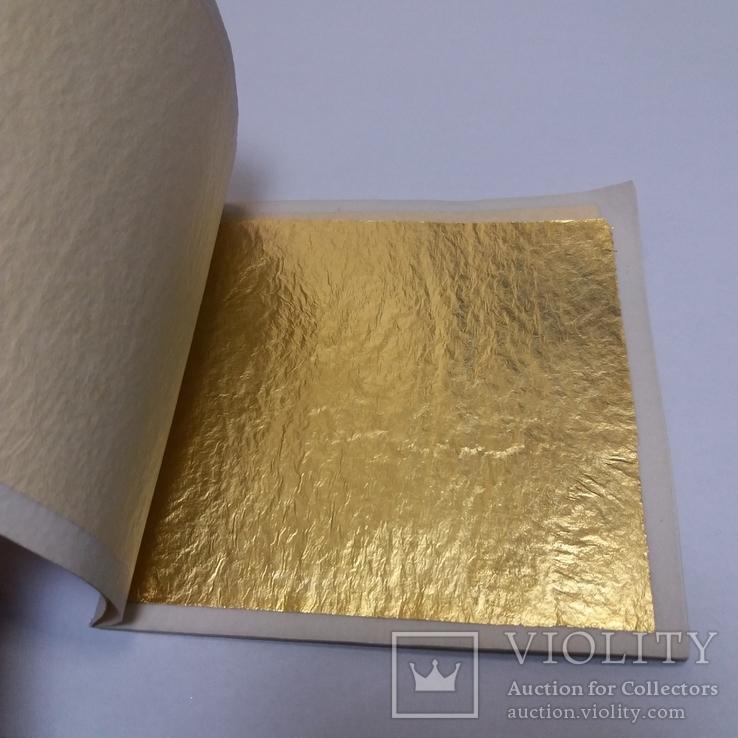 Сусальное золото 960 пробы СССР, фото №5