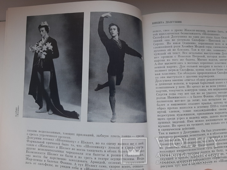 Никита Длгушин, фото №5