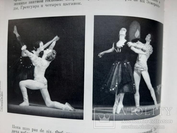 Никита Длгушин, фото №11