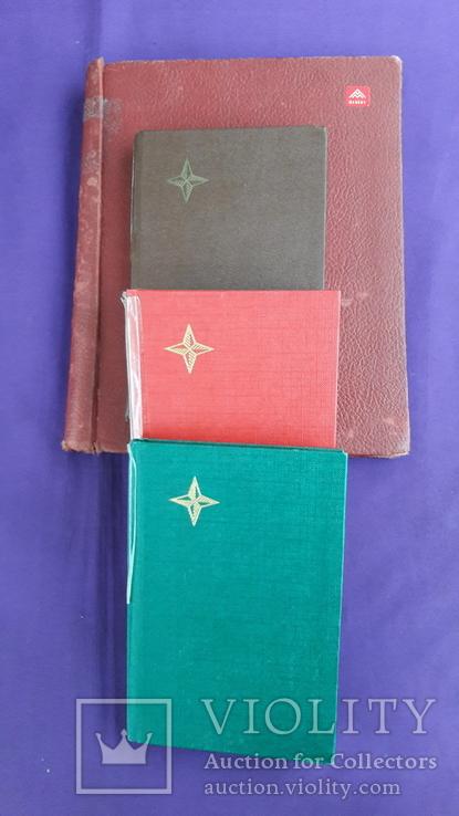4 альбомчика марок колонии и другое