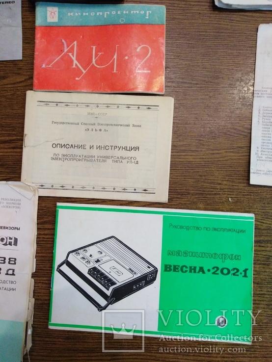 Паспорта и шильдики от разной техники, фото №8