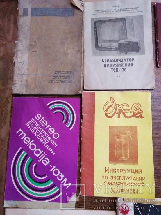 Паспорта и шильдики от разной техники, фото №11
