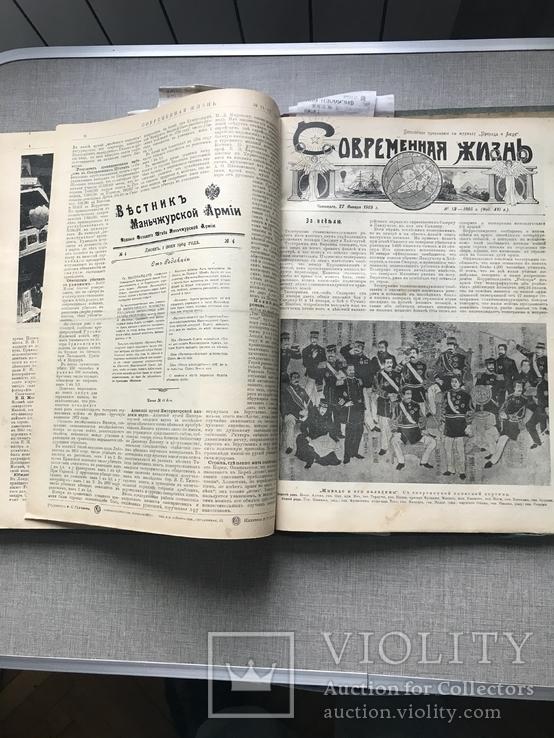 Современная жизнь 1903подписной год времен русско-японской войны, фото №7