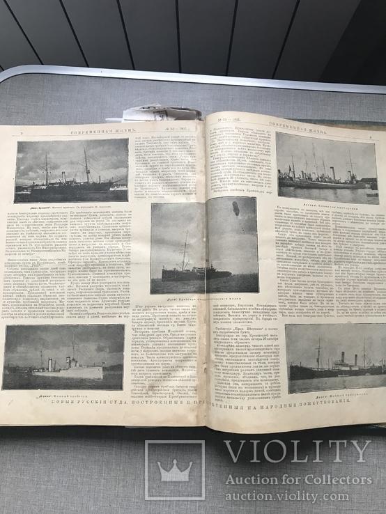 Современная жизнь 1903подписной год времен русско-японской войны, фото №9