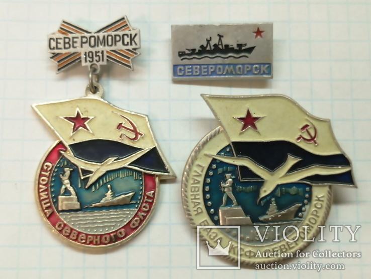 Североморск - главная база КСФ ВМФ СССР, фото №2