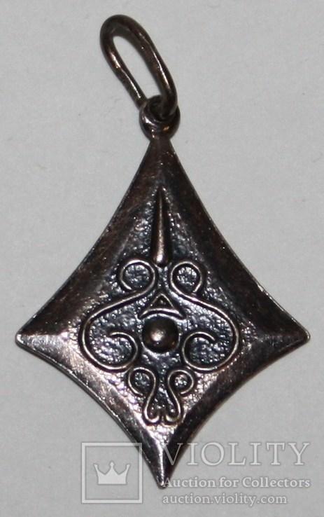 Серебрянный кулон СССР (проба 875.,8хю), фото №2