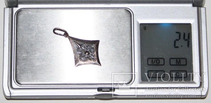 Серебрянный кулон СССР (проба 875.,8хю), фото №5
