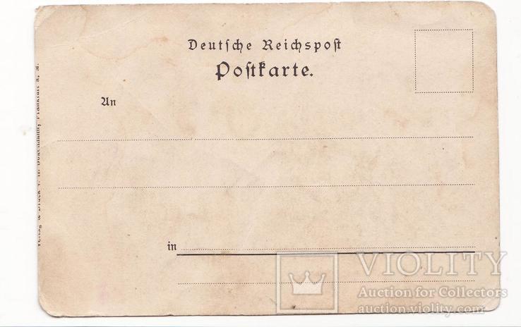 Кайзер Вильгельм Первый, фото №3