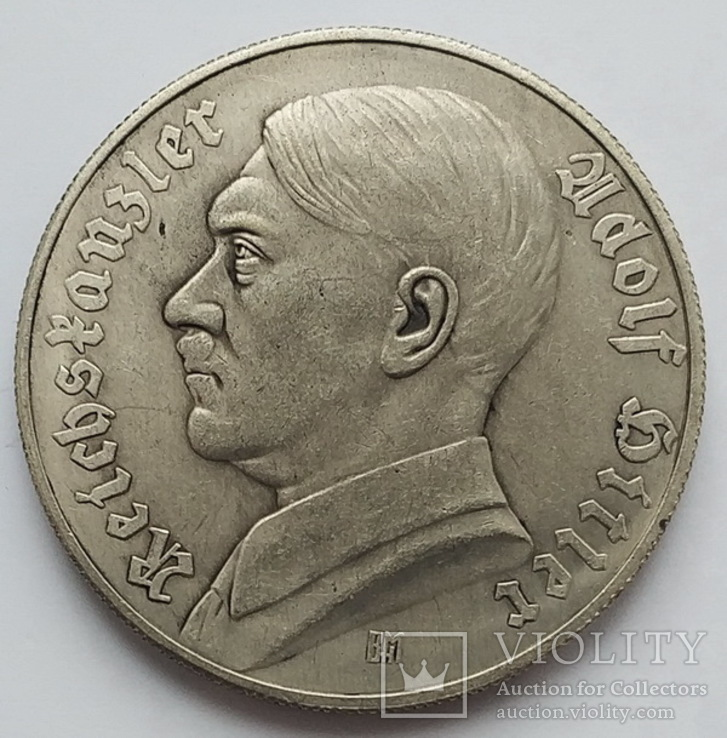 Германия. Третий Рейх. Heil dem Erneuerer Deutschlands (копия), фото №2