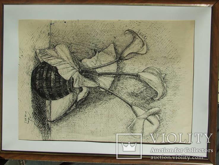 Зас.худ.Укр.Калинич И раз 40х60 см.х.м. 1985г. Закарпатская школа, фото №2