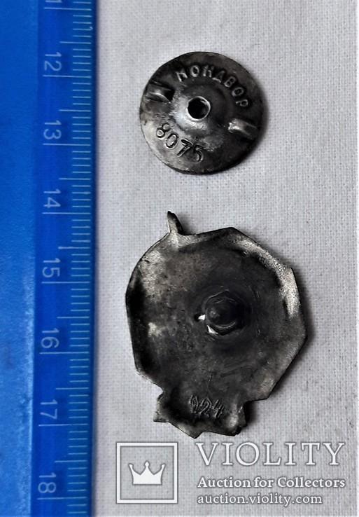 Знак Заслуженный мастер спорта СССР, копия, №024, фото №4