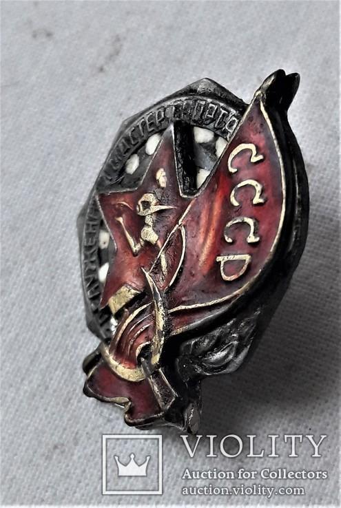 Знак Заслуженный мастер спорта СССР, копия, №024, фото №10