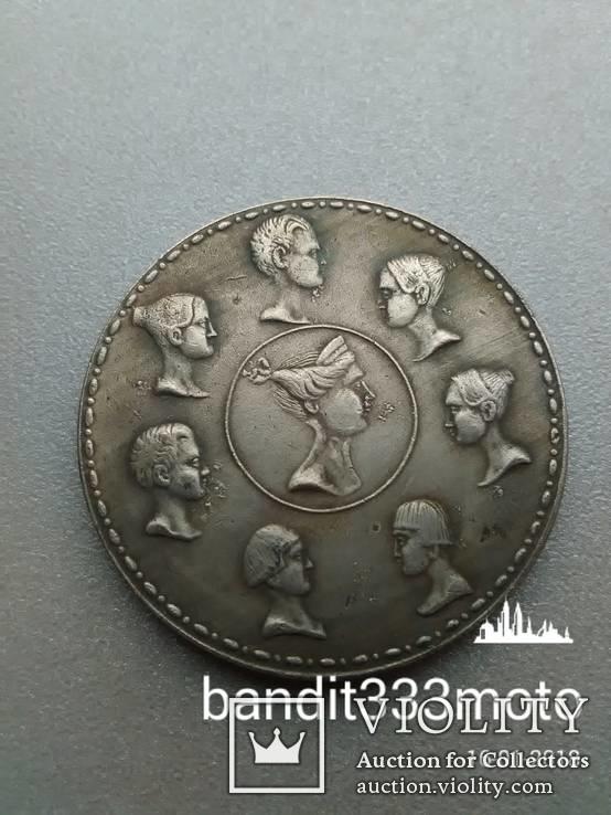 1 1/2 рубля 10 злотых 1836 года Семейный (УТКИН) копия монеты, фото №3