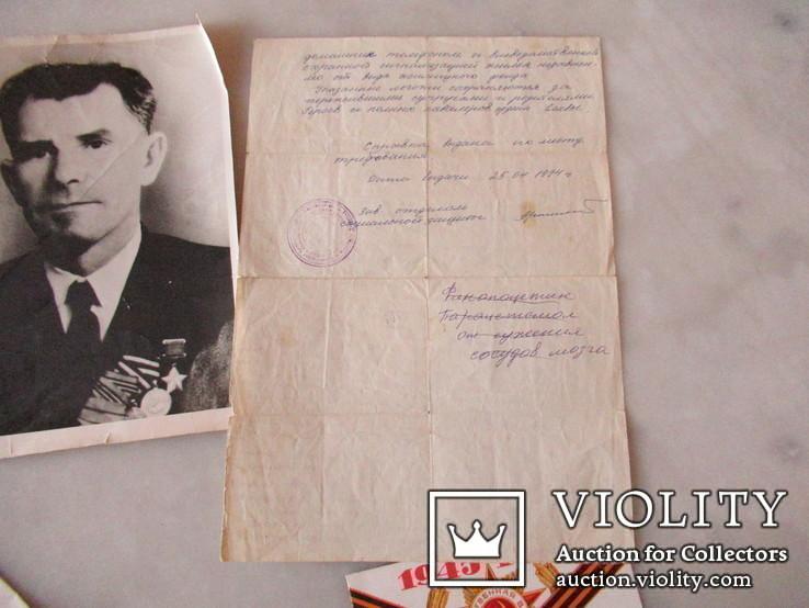 Справка о ранении Фото ГСС Открытка Газета, фото №7