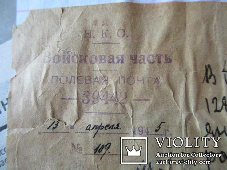 Справка о ранении Фото ГСС Открытка Газета, фото №12