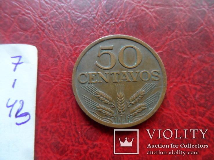 50  центавос 1970  Португалия    ($7.1.43)~, фото №4