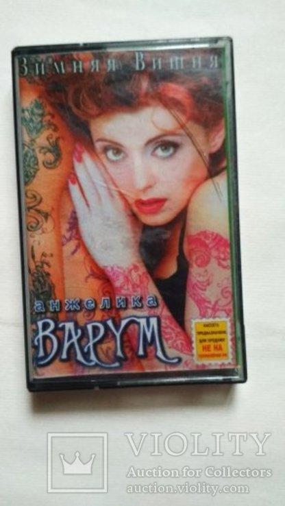 Новая аудиокассета BASF+лицензионная EMMANUELLE+18 кассет и бокс, фото №9