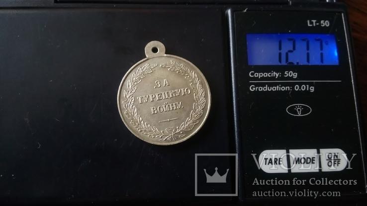 За турецкую войну 1828 1829 серебро Копия 2001 года или ранее, фото №2