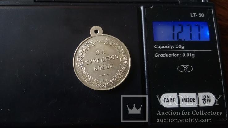 За турецкую войну 1828 1829 серебро Копия 2001 года или ранее, фото №3