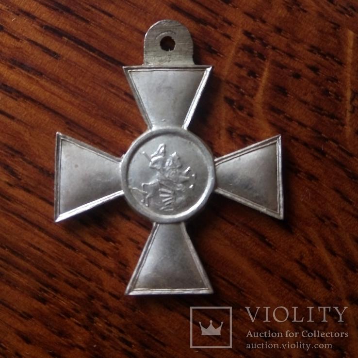 Знак отличия военного ордена святого Георгия серебро Копия Штамп до 2001 года, фото №8