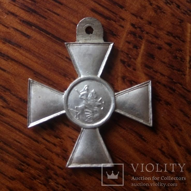 Знак отличия военного ордена святого Георгия серебро Копия Штамп до 2001 года, фото №9