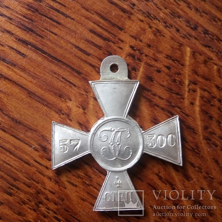 Знак отличия военного ордена святого Георгия серебро Копия Штамп до 2001 года, фото №11