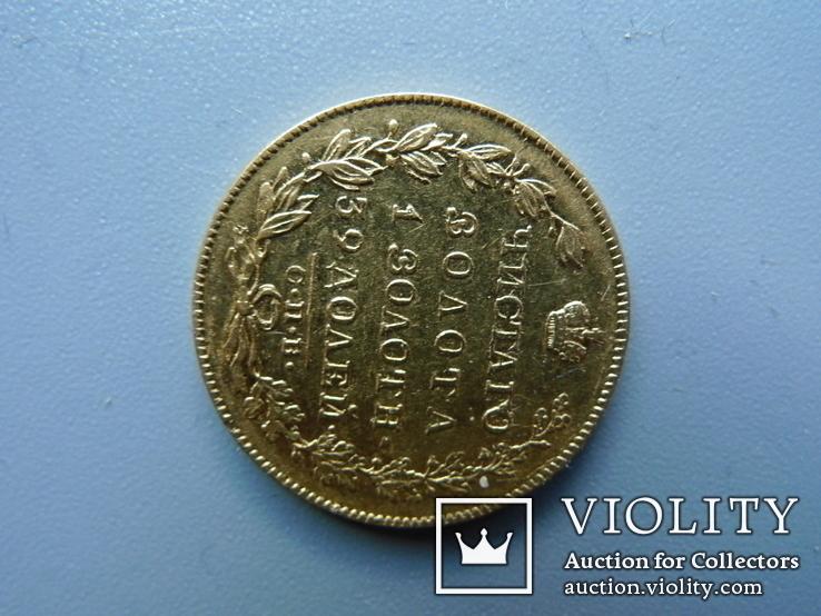 5 рублей. 1831 год. ПД, фото №9