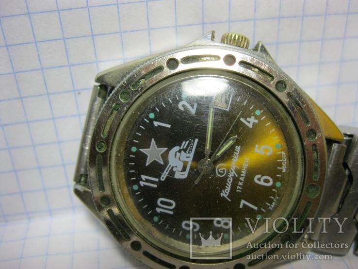 Часы похожие на Командирские, фото №2