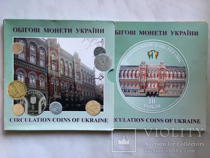Годовой набор монет НБУ 2001 года