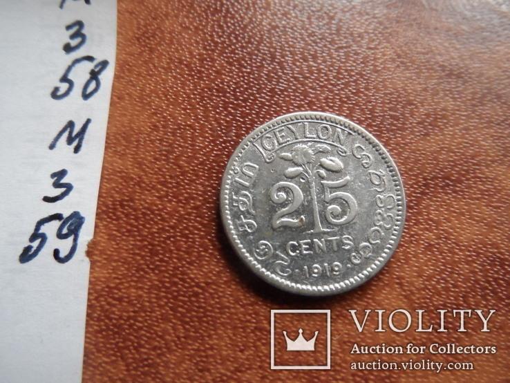 25 центов 1919 Цейлон серебро (М.3.59), фото №8