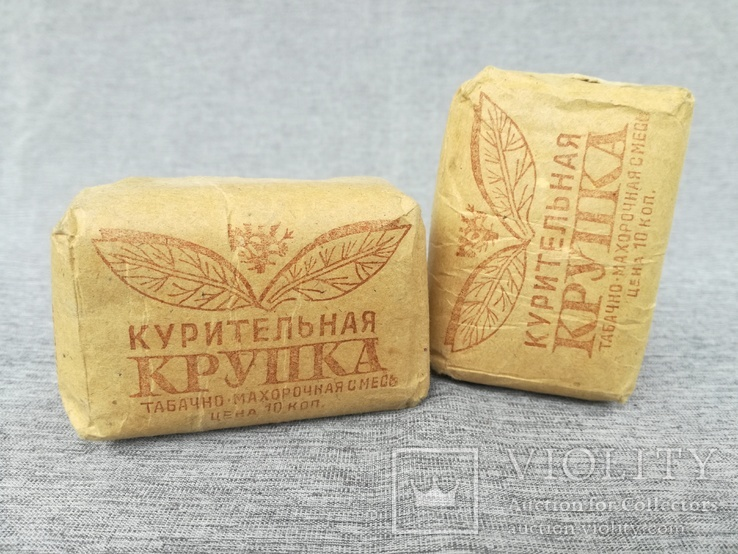 Курительная крупка табак махорка 1978 год СССР, фото №2