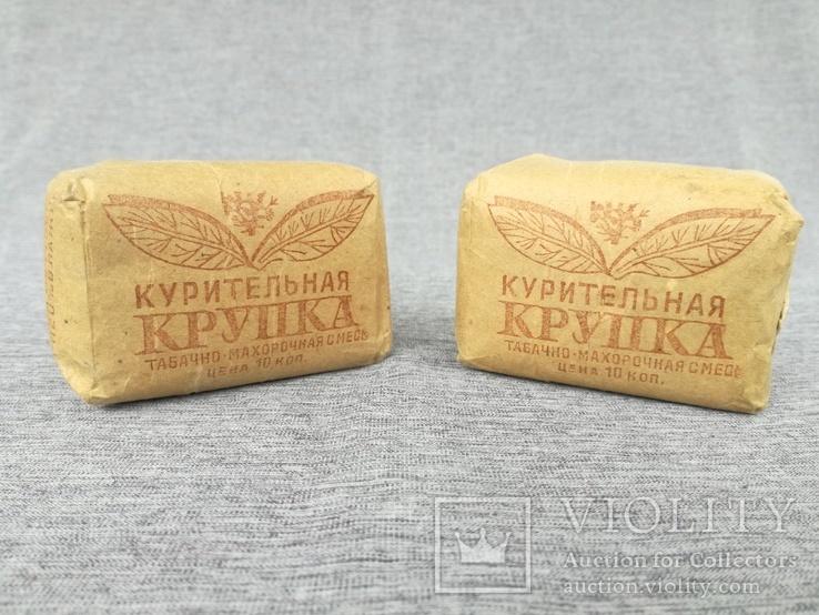 Курительная крупка табак махорка 1978 год СССР, фото №3