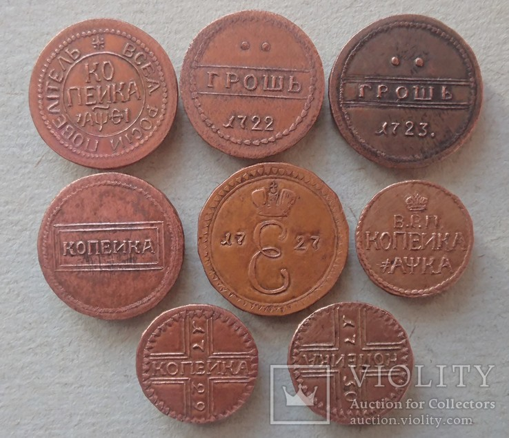 Копейки, гроши. копия., фото №4