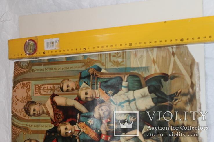 Император Вильгельм II с семьёй (награды) картина-литография, фото №5